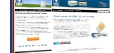 Nya sajter om 3G router och förstärkare